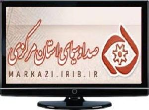 باشگاه خبرنگاران -برنامههای سیمای شبکه آفتاب در دومین روز اسفند ماه ۹۶