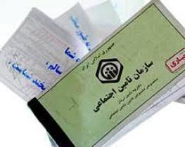 باشگاه خبرنگاران -افزایش تعداد بیمه شدگان اجباری ورشد اشتغالزایی در زنجان