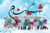 باشگاه خبرنگاران -تشییع پیکر ۶ شهید گمنام در مازندران