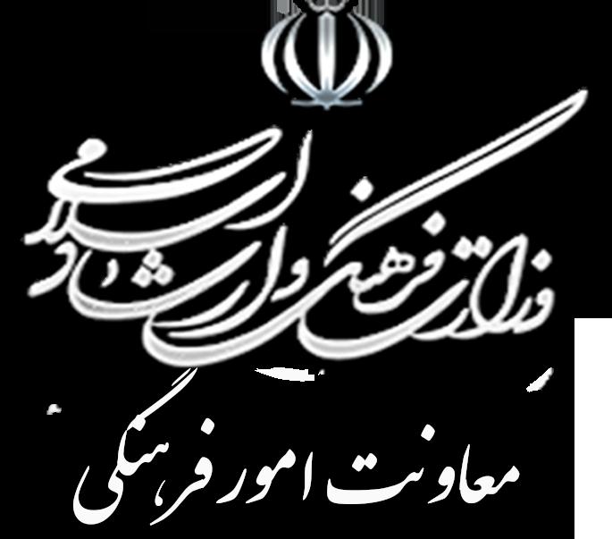 نخستین جلسه ستاد اجرایی سی و یکمین نمایشگاه کتاب تهران برگزار شد
