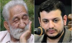 توضیحات رائفیپور درباره پشت پرده فرقه صوفیه گناباد +فیلم