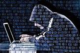 باشگاه خبرنگاران -دستگیری عامل انتشار تصاویر خصوصی در فضای مجازی