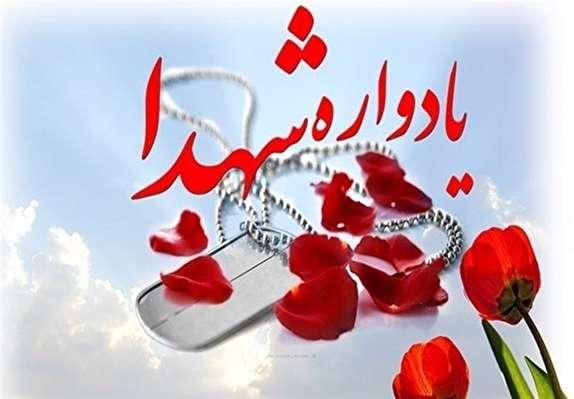 باشگاه خبرنگاران -برگزاری یادواره شهدای شهرستان ایوان