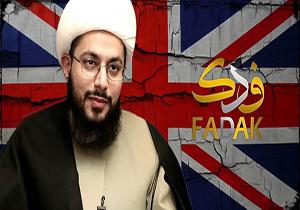 یاسر الحبیب چگونه پناهندگی انگلیس را گرفت؟! + صوت