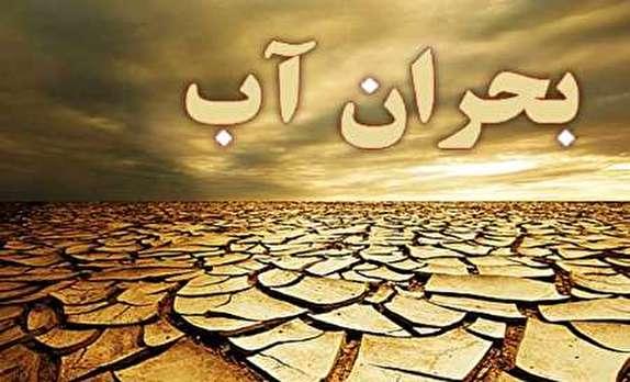 باشگاه خبرنگاران -لزوم تغییر الگوی کشت در استان ایلام