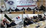 باشگاه خبرنگاران - برگزاری همایش اقتصاد مقاومتی،صنعت و صادرات با حضور پویندگان اقتصادی منطقه