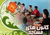 مساجد از دیرباز مهد پرورش استعدادهای برتر کشور هستند