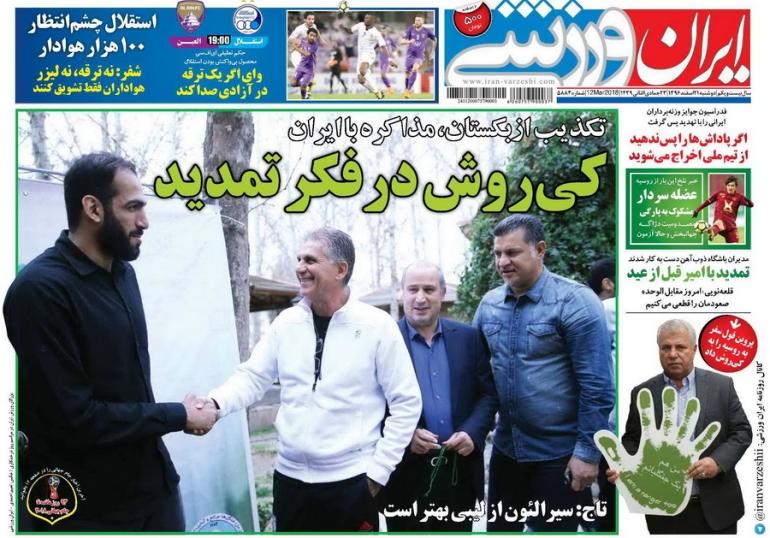 کی روش در فکر تمدید/بیرانوند همه را نگران کرد/خداحافظی ستاره مغضوب والیبال از تیم ملی