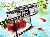 ویژه برنامه های رادیو فارس در ایام نوروز