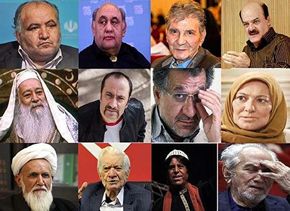 باشگاه خبرنگاران -چهرههایی که در سال ۹۶ از دنیا رفتند