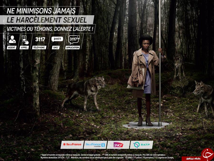 کمپین مبارزه با آزارو اذیت خیابانی در متروهای پاریس +تصاویر