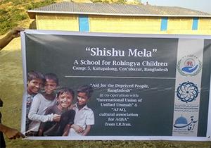 ساخت مدرسهای برای آوارگان روهینگیایی به دستان مهربان ایرانی + صوت