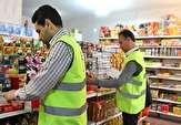 صنوف متخلف بوشهر ۱۰ میلیارد ریال جریمه شدند