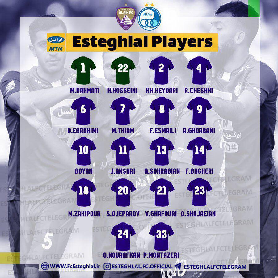 یاغی شماره هشت امروز به ورزشگاه میرود/ لیست رسمی بازیکنان استقلال اعلام شد + تصاویر
