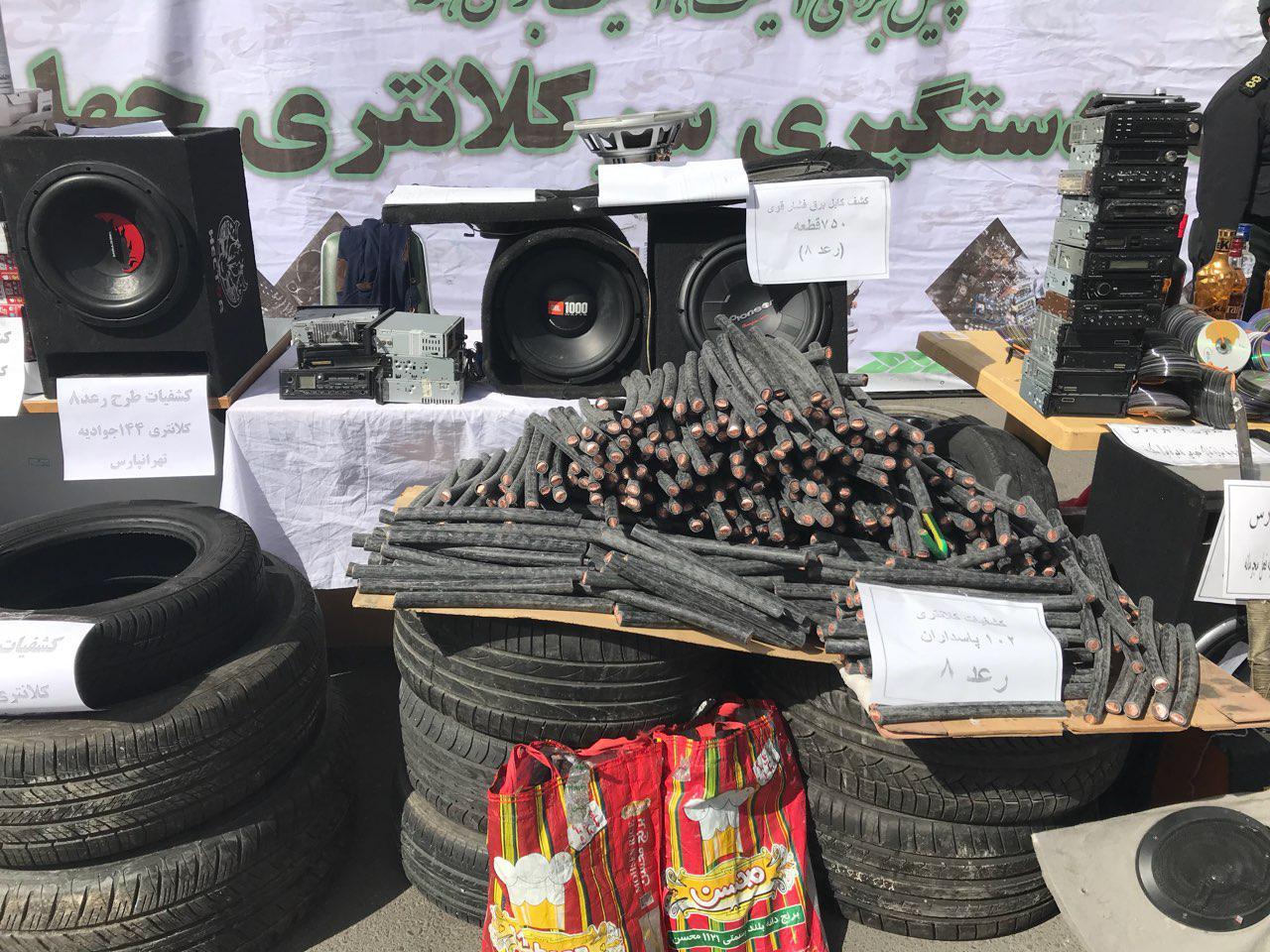 باند بزرگ جعل اسناد و مدارک دولتی و خصوصی متلاشی شد / دستگیری 378 نفردر طرح رعد 8