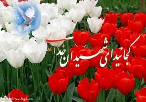 باشگاه خبرنگاران -جشنواره خوشنویسی خون و قلم برگزار میشود