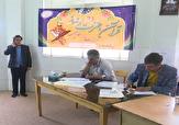 برگزاری مسابقات دانش آموزی قرآن، عترت و نماز در یزد