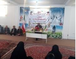 گردهمایی مادران و همسران شهدا در ایوان