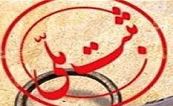 باشگاه خبرنگاران -۶ اثر طبیعی کردستان ثبت ملی شد
