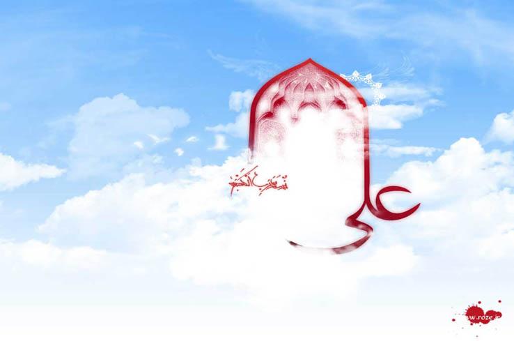 زندگی نامه امیرالمؤمنین علی(ع)