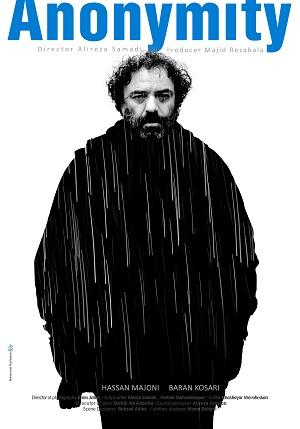 «بی نامی» به جشنواره فیلم زوریخ میرود