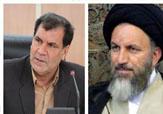 باشگاه خبرنگاران -پیام نماینده ولی فقیه و استاندار به مناسبت روز بزرگداشت شهدا