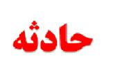 باشگاه خبرنگاران -حمله با دستمال اسیدی به یک شهروند در خانی آباد