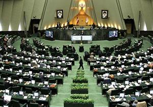 دعوای نمایندگان مجلس سخنرانی آخوندی را قطع کرد + فیلم