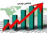 رشد ۱۱۹ واحدی شاخص بورس در تالار شیشهای قزوین