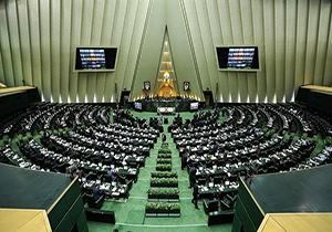 روز پرحاشیه مجلس شورای اسلامی با استیضاح دو وزیر + فیلم