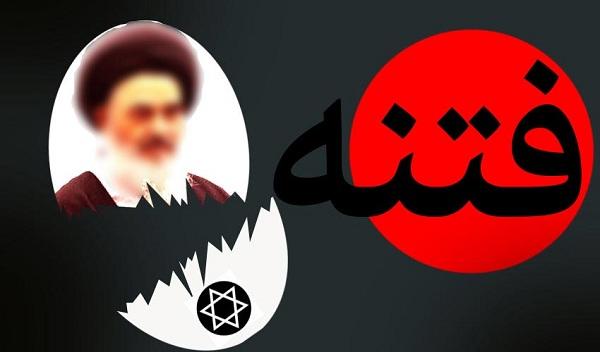 حمایت تمام قد بیبیسی از فرقه شیرازی +عکس