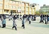 برخورداری 461 مدرسه از طرح تعالی در استان کرمانشاه