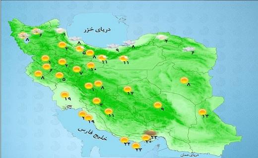 نوای بارش باران در آخرین روزهای زمستان در برخی مناطق کشور/آسمان تهران صاف است+ جدول