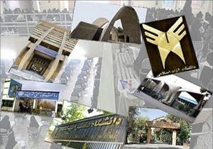 باشگاه خبرنگاران -دانشگاه محل نقد و اظهار نظر است/ حاشیه سازی دانشگاه را از اهدافش دور میکند