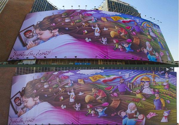 جدیدترین طرح دیوارنگاره میدان ولیعصر (عج) تهران + عکس