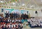 باشگاه خبرنگاران -ورزش همگانی به مدارس رسید
