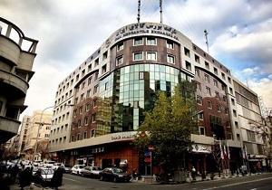 باشگاه خبرنگاران -تغییر ساعات معاملاتی قراردادهای مشتقه در ایام نوروز
