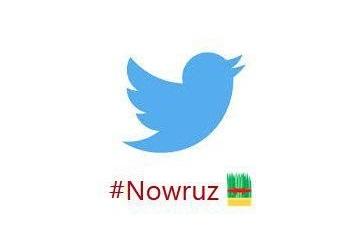 توئیتر اموجی سبزه را به هشتگ نوروز اضافه کرد