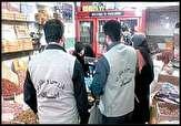 باشگاه خبرنگاران -اجرای حکم متخلفان واحدهای صنفی با حضور قاضی سیار در دامغان