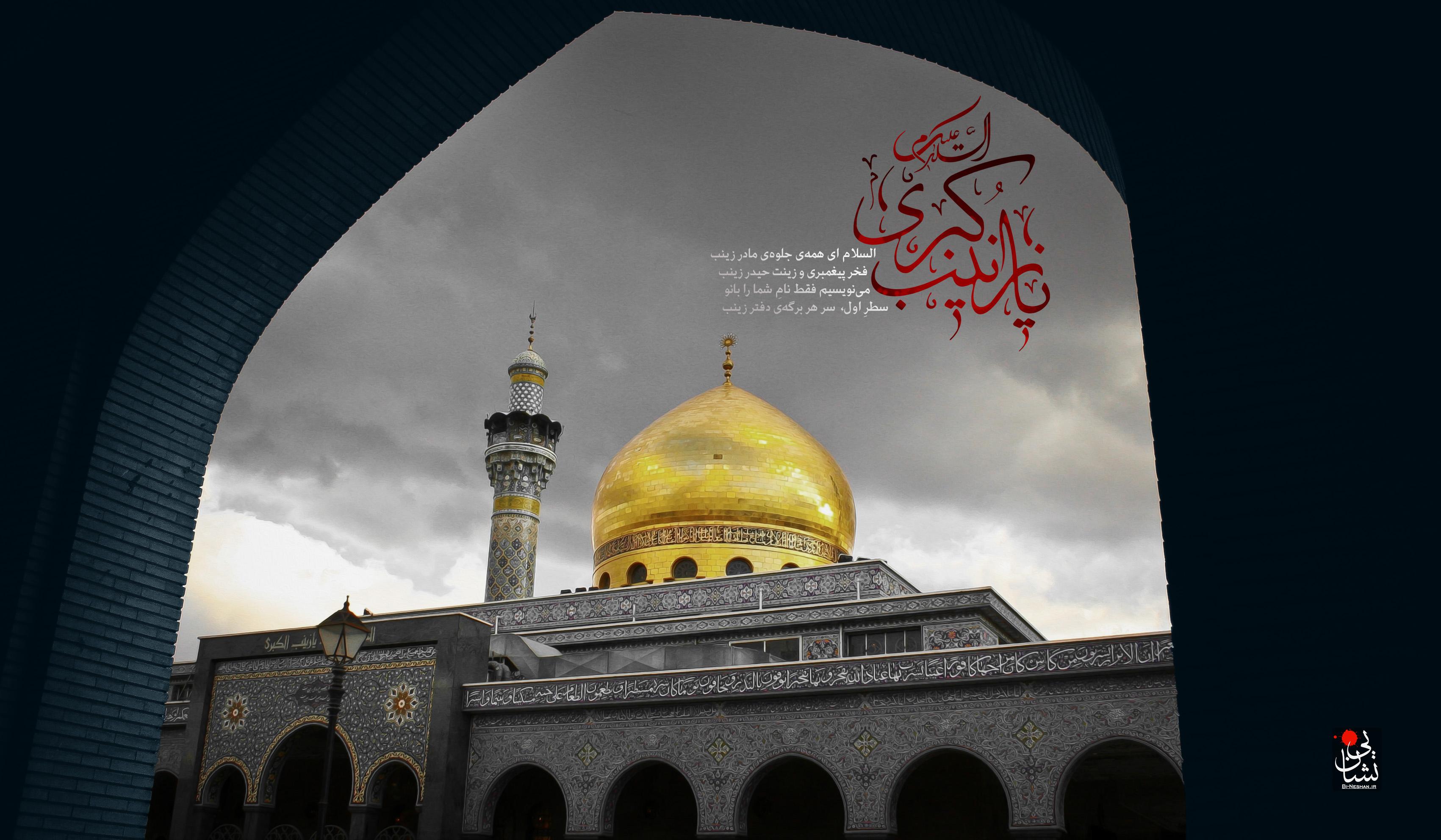 معجزاتی در حرم حضرت زینب(س)+