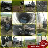 باشگاه خبرنگاران -انسداد چاه ها صرفه جویی 96 میلیون متر مکعب آب درسال را به دنبال دارد+تصاویر