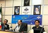 باشگاه خبرنگاران -۹۳ درصد مناطق استان تحت پوشش شبکه دیجیتال قرار دارند