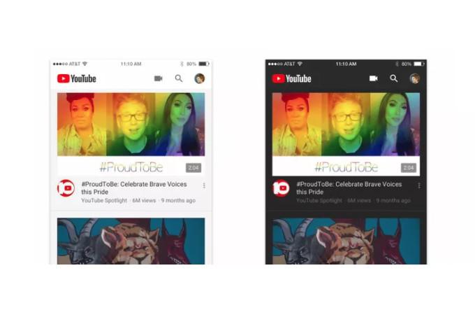 یوتیوب حالت شب را به نرمافزار iOS اضافه کرد