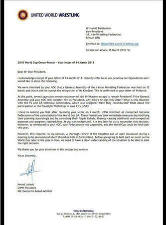 پاسخ لالوویچ به درخواست ایران برای میزبانی جام جهانی کشتی فرنگی