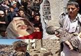باشگاه خبرنگاران -شورای امنیت درباره وخامت اوضاع انسانی در یمن ابراز نگرانی کرد