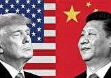 باشگاه خبرنگاران -ترامپ اقدامات تجاری علیه چین را بررسی میکند