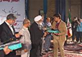 باشگاه خبرنگاران -برگزاری جشن افتخار بیست وچهارم در یزد