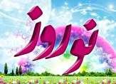 باشگاه خبرنگاران -اعلام برنامه های نوروزی حوزه فرهنگ در فارس