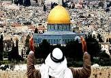 باشگاه خبرنگاران -اعتراض فلسطینیها به تصمیم رئیس جمهور آمریکا + فیلم