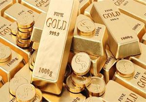 باشگاه خبرنگاران -قیمت طلا کاهش یافت